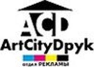 Art city druk
