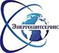 Общество с ограниченной ответственностью ООО «Энергощитсервис»