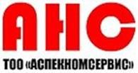 "ТОО ""АспекНомСервис"""