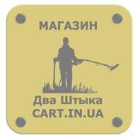 ООО Интернет-Магазин Металлоискателей ДВА ШТЫКА