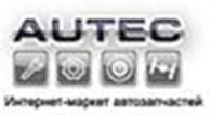 """""""AUTEC"""" Интернет-маркет"""