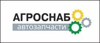 ООО Агроснаб - Авто