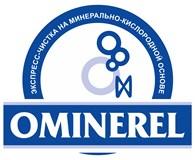 О2минерал