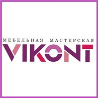 """""""Виконт"""""""
