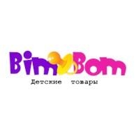 Бим - Бом