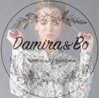 Damira & Bo