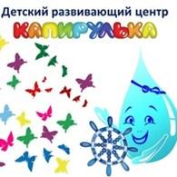 """ООО """"Капирулька"""""""