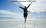 """OST-WEST"""