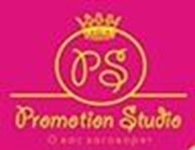 Частное предприятие Promotion Studio