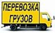 Общество с ограниченной ответственностью ООО Донбасс Переезд