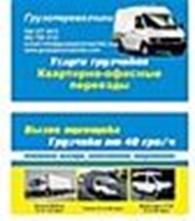 Фоп Меджидова