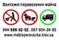 Субъект предпринимательской деятельности Автотранспортная компания «Гулливер-транзит»