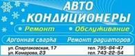 Субъект предпринимательской деятельности ФЛП Образенко