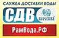 Частное предприятие Единая Служба Доставки Воды «Берегиня»