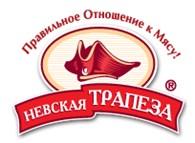 """Мясокомбинат """"Невская Трапеза"""""""
