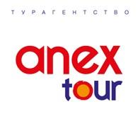"""Турагентство """"ANEX Tour"""""""