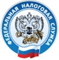 """""""ИФНС России № 36 по г. Москве"""""""