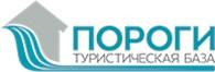 ООО Турбаза Пороги