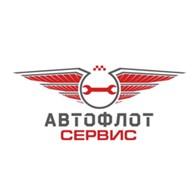 АвтоФлот