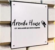 Arenda House