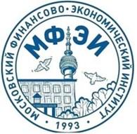 Московский Финансово Экономический Институт