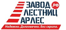 "ООО Завод лестниц ""Арлес"""