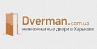 Салон межкомнатных дверей Dverman
