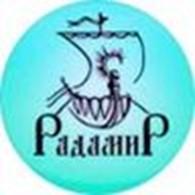 Консультативно-диагностический центр «РАДАМИР»