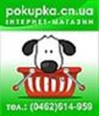 Интернет-магазин Pokupka
