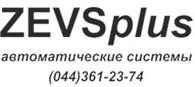 ZEVSplus