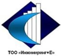 Другая ТОО «Инжиниринг+Е»
