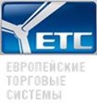 ETC (торговое оборудование, манекены, освещение, светотехника, светильники) — группа компаний