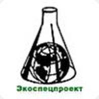 Общество с ограниченной ответственностью компания ЭКОСПЕЦПРОЕКТ