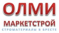 ЧТУП ОЛМИ маркетстрой