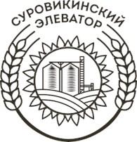 """Компания """"Суровикинский элеватор"""""""