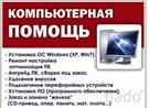 ООО Ardorservicecentr