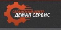 """Сервисный центр """"Демал - Сервис"""""""