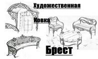 ИП Ковка  Брест -ИП Осадчий Евгений Владимирович