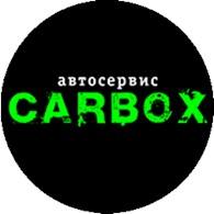 КАРБОКС