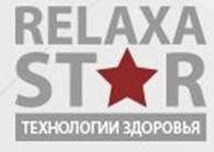 ООО Релакса