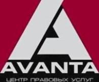 """""""Аванта"""""""