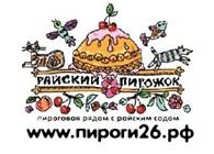 """""""Райский пирожок"""""""