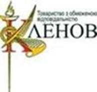 """ООО """"Кленов"""""""