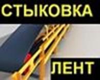 Субъект предпринимательской деятельности ЧП Щербина В. А.