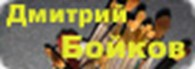 ООО Артпортрет