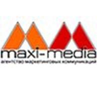 """Агентство маркетинговых коммуникаций """"Maxi-Мedia"""""""