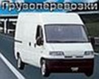 """Субъект предпринимательской деятельности ИП """"Грузоперевозкин"""""""