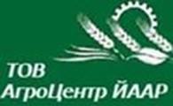 Общество с ограниченной ответственностью ТОВ «Агроцентр ЙААР»