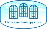 """""""Оконные конструкции"""" Люберцы"""