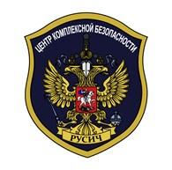 """Центр комплексной безопасности """"РУСИЧ"""""""